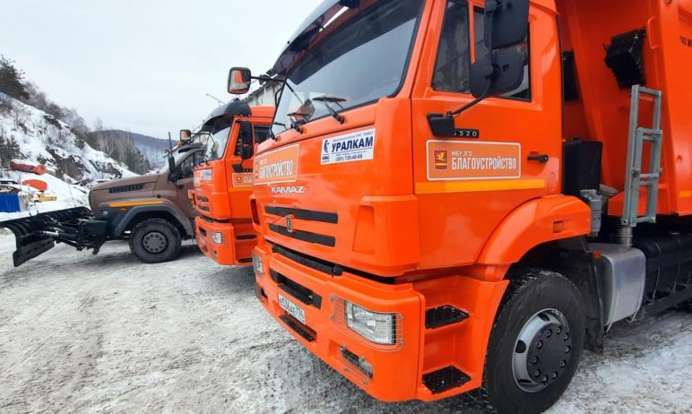 Власти Златоуста (Челябинская область) закупили на средства городского бюджета семь единиц дорожн