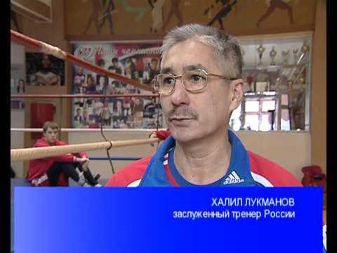 Халил Хамитович Лукманов являлся мастером спорта СССР международного класса, победителем молодежн