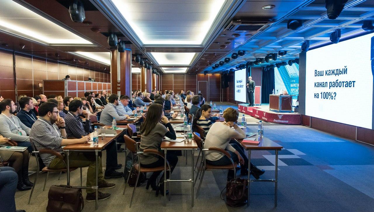 В Челябинске 8 октября пройдет однодневный флагманский семинар признанного эксперта в области мар