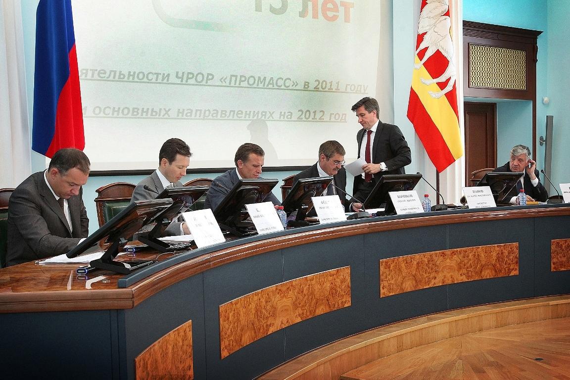 Как сообщил агентству «Урал-пресс-информ» президент ЧРОР «ПРОМАСС» Валерий Панов, после обсуждени