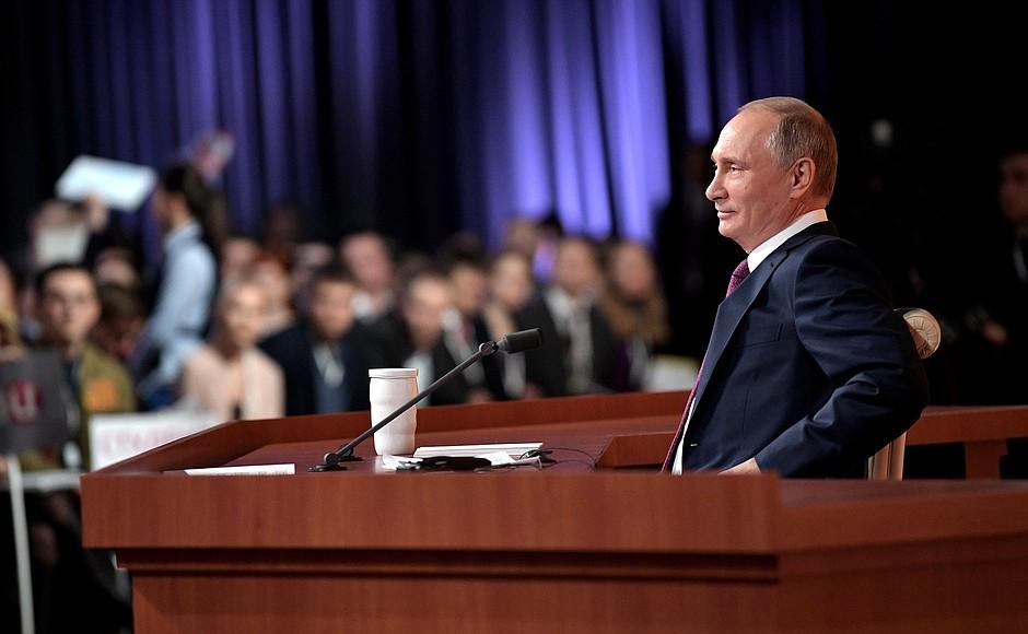 С татарского языка это переводится как «дедушка Путин». Так дети в республике Татарстан называют