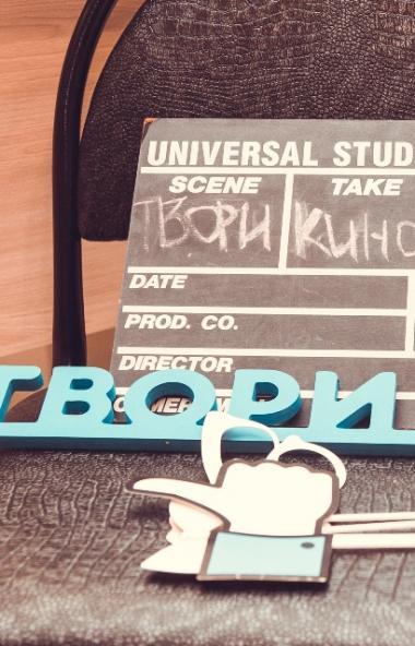 13 декабря пройдет премьерный показ фильмов участников V сезона киношколы «Твори кино». В течение