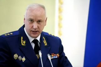 Председатель Следственного комитета России Александр Бастрыкин дал указание центральному аппарату