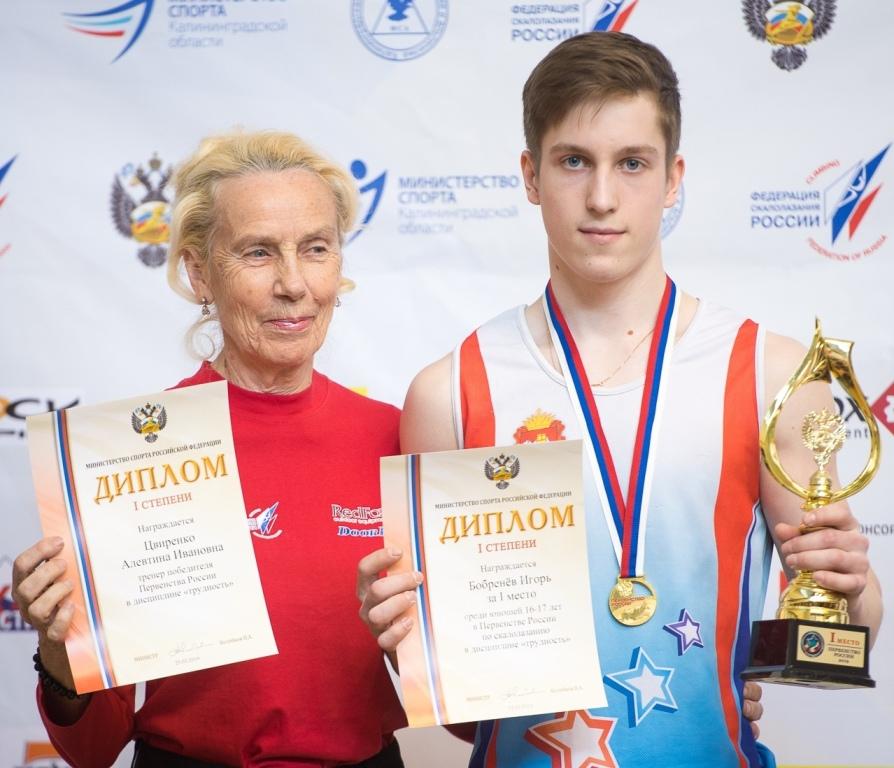 Скалолазы Челябинской области взяли самое большое число наград высшего достоинства на первенстве
