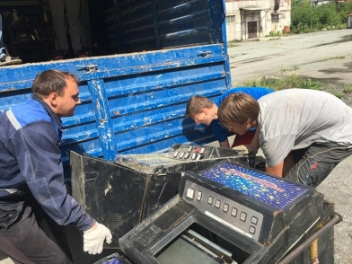 Как сообщили агентству «Урал-пресс-информ» в ГУ МВД по Челябинской области, судебным решением игр