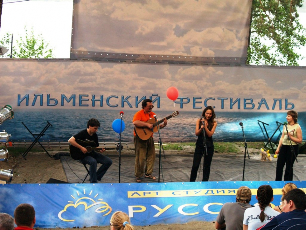 Праздник песни под открытым небом на берегу Ильменского озера по традиции будет продолжаться три