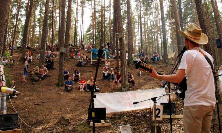 С 25 по 27 июня в Челябинской области на территории ГЛК «Солнечная долина» в 45-й раз состоится В