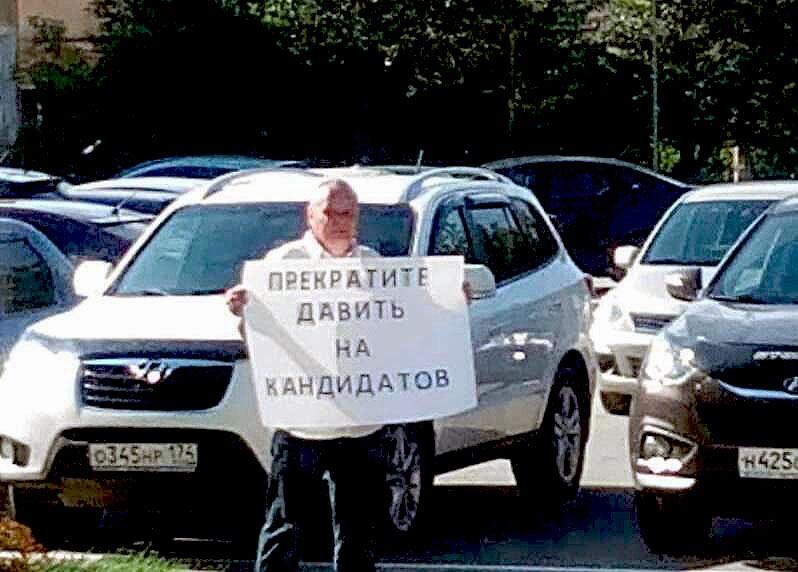 Пикет состоялся сегодня, 31 июля, в тот момент, когда у главы районной администрации собрались ег