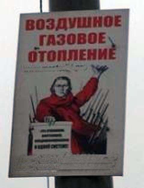 Как сообщили агентству «Урал-пресс-информ» в Челябинском УФАС, ООО «Мастер Проф» разместило наруж