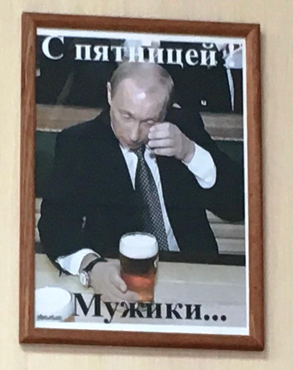 Как сообщают в пресс-службе челябинских «молодогвардейцев», в одном из магазинов активисты обнару
