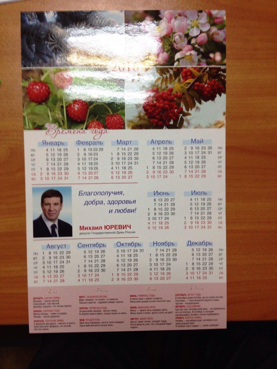 Владимир Бурматов – второй из действующих депутатов, решивших вновь поучаствовать в гонке за манд