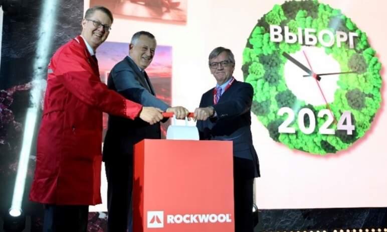 В 2024 году в Выборге (Ленинградская область) появится новая линия завода ROCKWOOL по выпуску кам