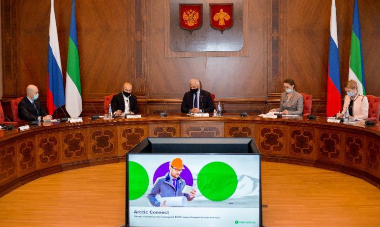 МегаФон и правительство Республики Коми подписали соглашение о сотрудничестве в рамках проекта Ar