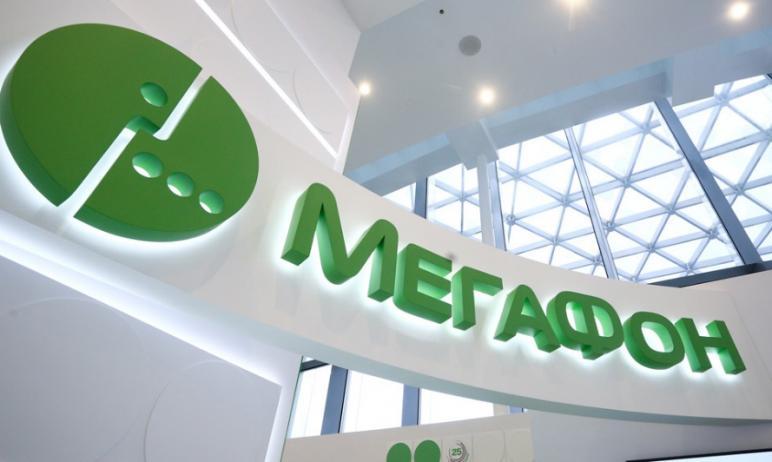 МегаФон и правительство Сахалинской области заключили соглашение, предусматривающее строительство