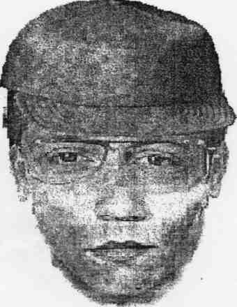 На вид преступнику 30-35 лет, рост 180 сантиметров, среднего телосложения, волосы темно-русые, но