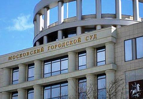 «Уголовное дело в отношении Ардабьевского, Леснякова и других фигурантов возвращен