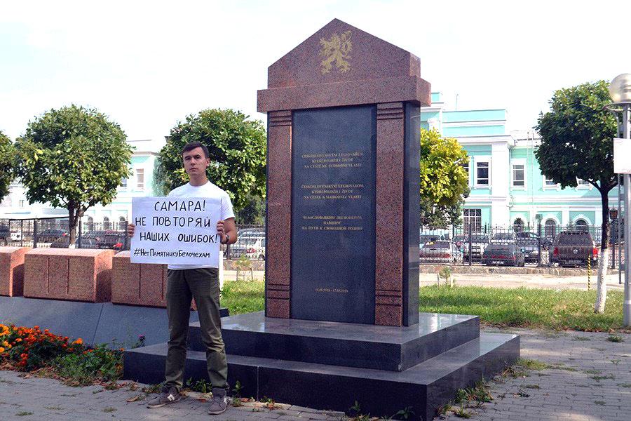 В Челябинске 27 мая представители движения «Суть времени» проведут одиночные пикеты, приуроченные