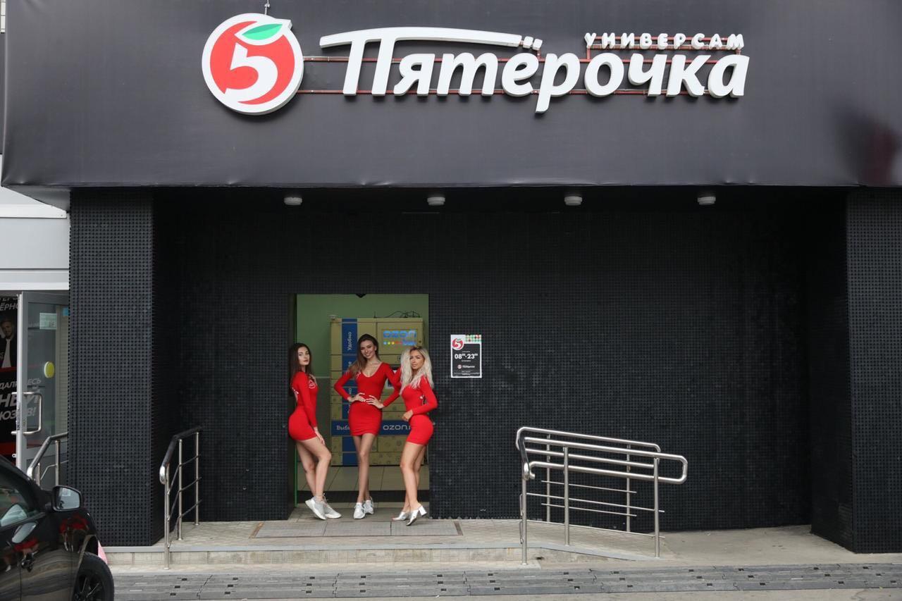 Челлендж «Пятёрочки» и Black Star завершился открытием «чёрного» магазина. В рамках акции «Чёрный