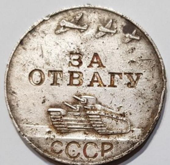 Калининградские поисковики нашли медаль «За отвагу» фронтовика из села Воздвиженка (Челябинскаяо