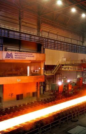 24 июля исполнилось десять лет с момента пуска на Магнитогорском металлургическом комбинате уника