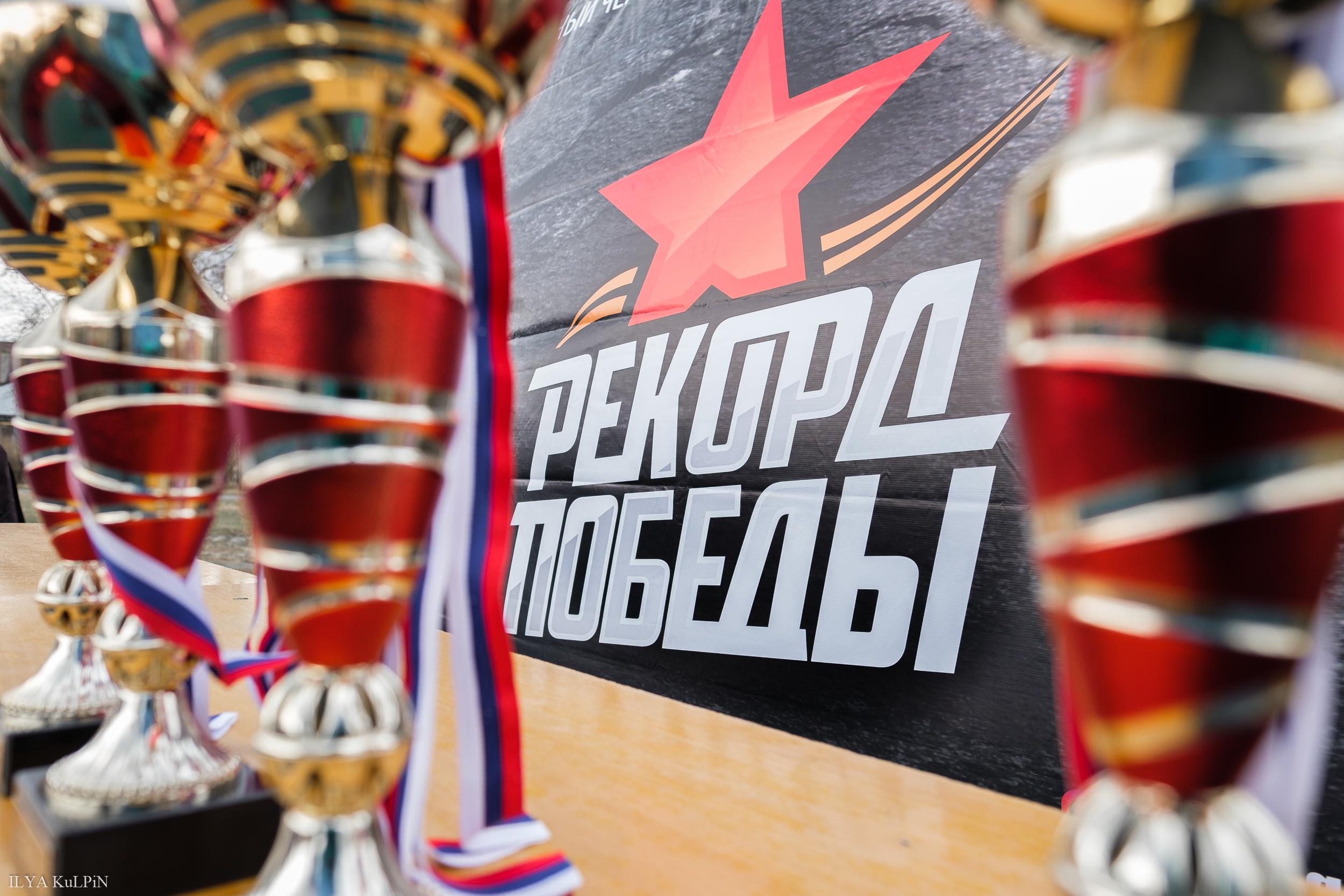 Мероприятия, посвященные празднованию 73-й годовщины Победы в Великой Отечественной войне, прошли