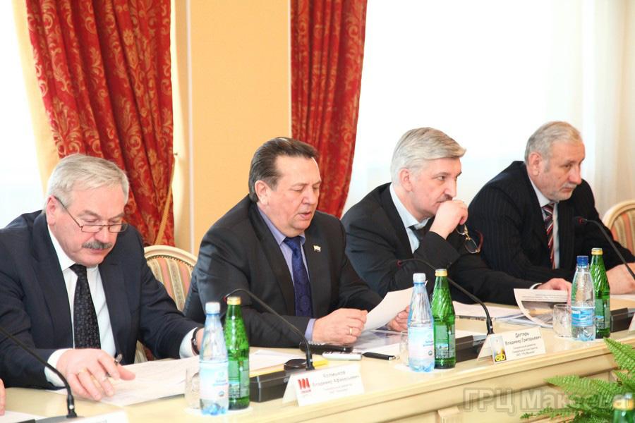 Как сообщили агентству «Урал-пресс-информ» в пресс-службе ГРЦ, на повестку дня был вынесен ряд во