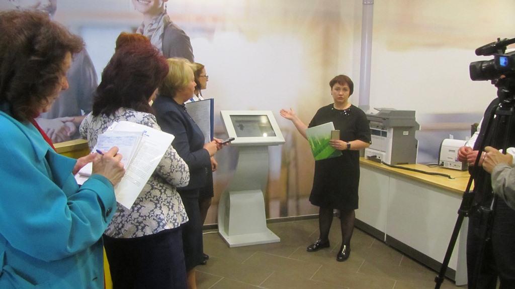 Как сообщили агентству «Урал-пресс-информ» в пресс-службе банка, в рамках сотрудничества ведущего