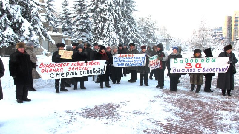 Как сообщила агентству «Урал-пресс-информ» один из организаторов акции, председатель правления Че