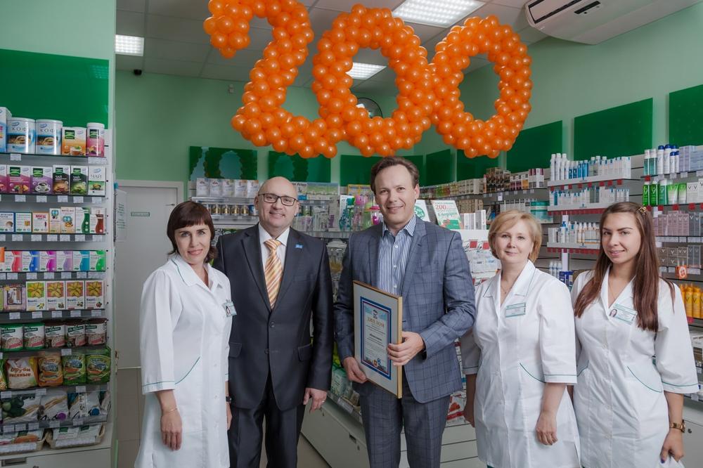 В год своего 20-летия сеть аптек «Классика» открыла 200-ю аптеку. Новая аптека неслучайно открыла