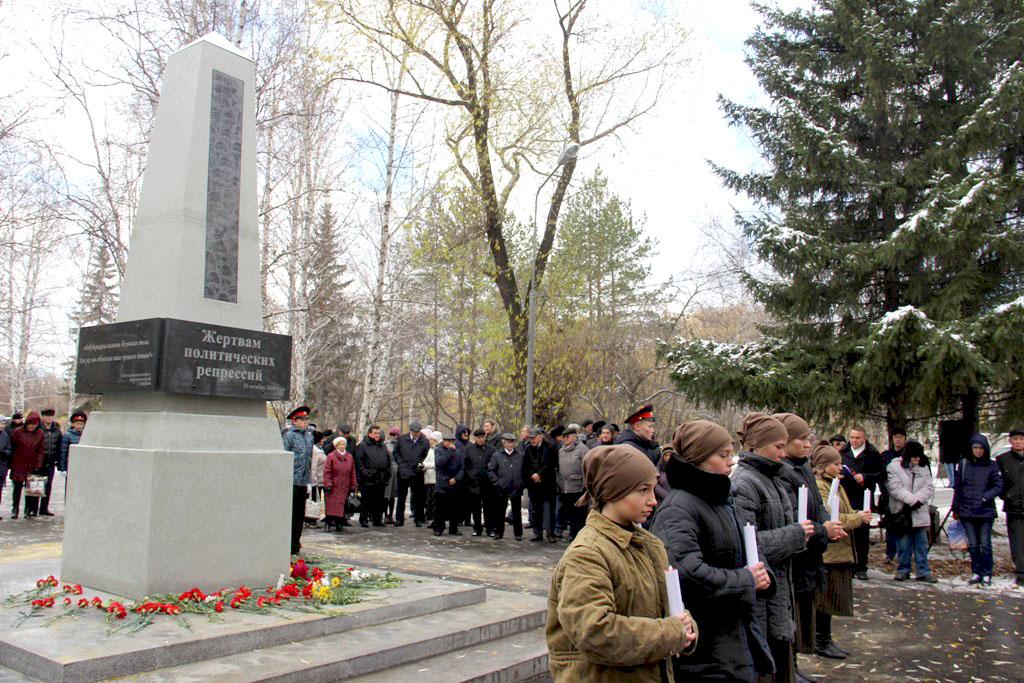 В Копейске (Челябинская область) открыли памятник жертвам политических репрессий. По предложению