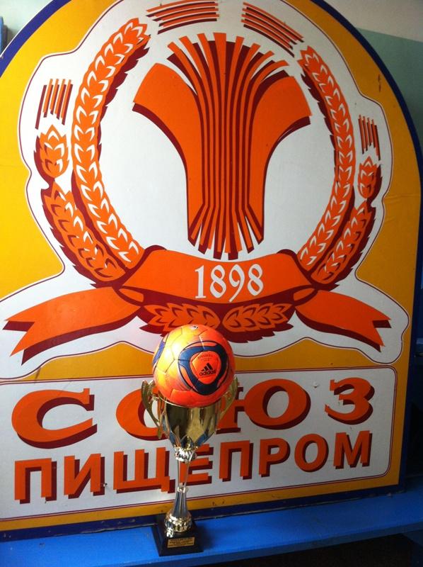 В 2013 году чемпионат проходил при участии 30 команд предприятий столицы Южного Урала. Команды иг