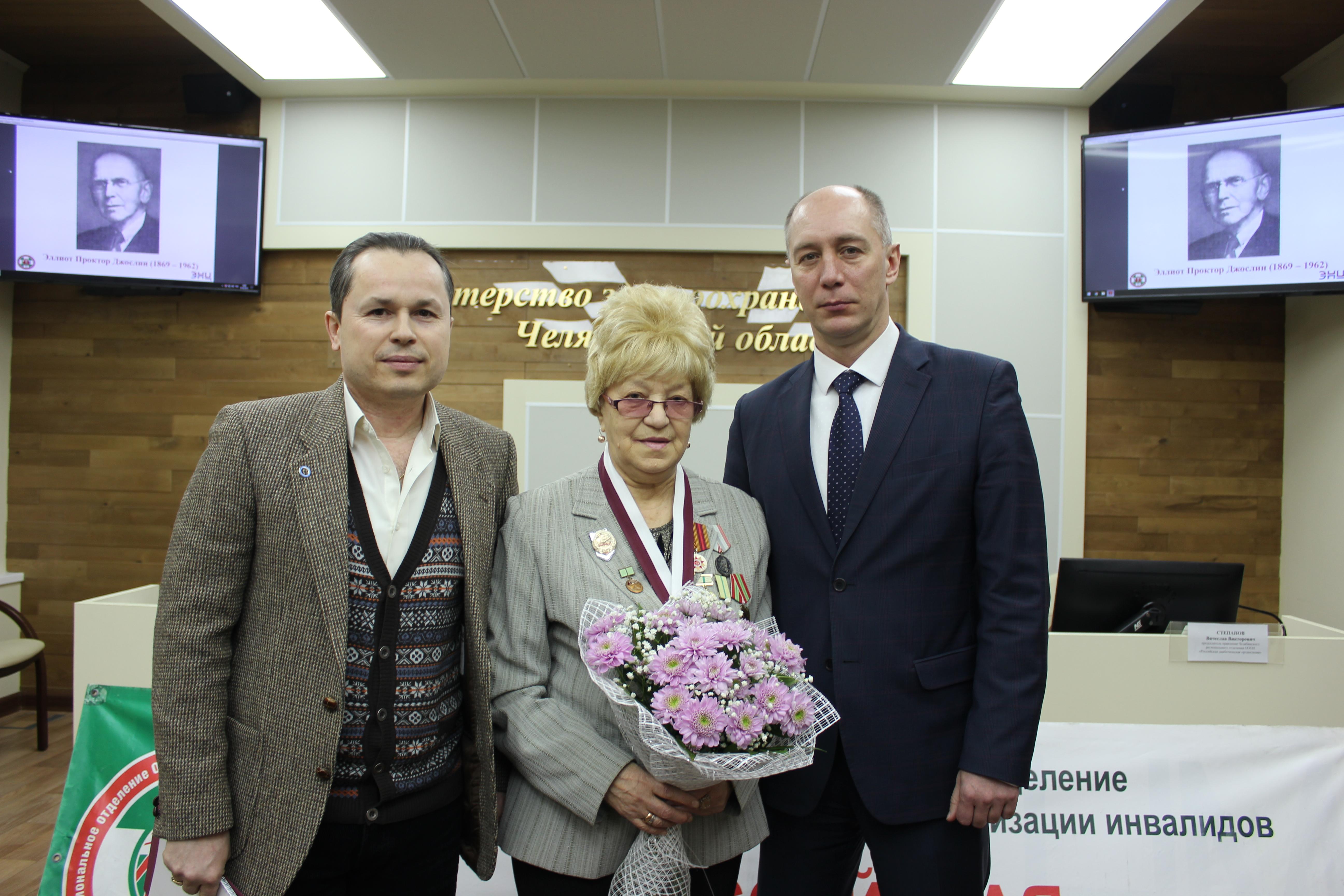 Жительница Челябинска Тамара Шаклеина, прожившая 50 лет с сахарным диабетом 1 типа, удостоена мед