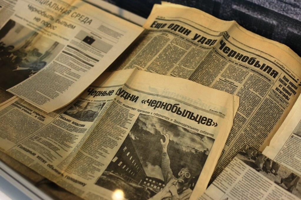Как сообщили агентству «Урал-пресс-информ» в музее, более пяти с половиной тысяч жителей Челябинс