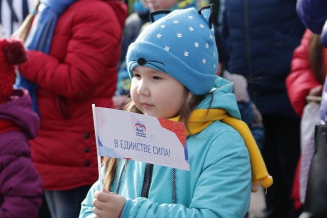 Жители Челябинска сегодня, 4 ноября, праздничными гуляниями отметили самый молодой в современной