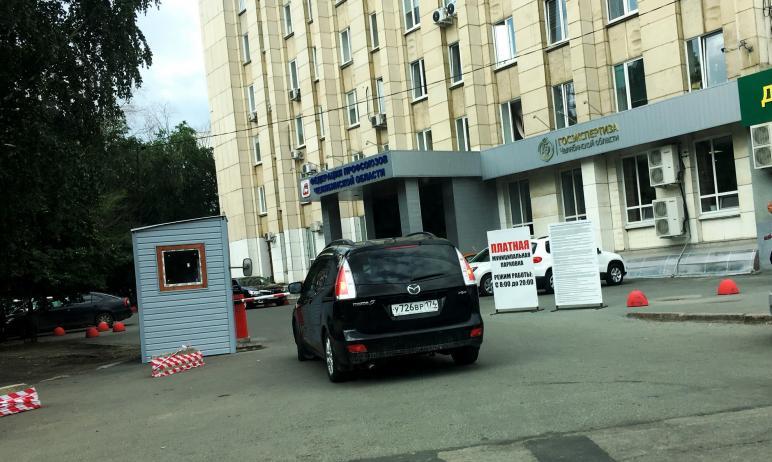 В Челябинске пока не принято окончательное решение по реализации платного парковочного пространст