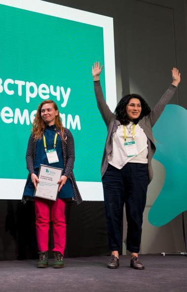 Финал V Всероссийского конкурса социальных предпринимателей «Навстречу переменам» состоялся 21 но