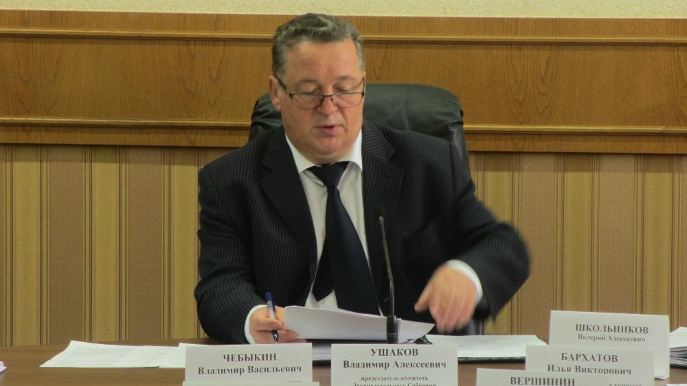 Как сообщил на состоявшемся сегодня в Челябинске 15-м заседании комитета по строительной политике