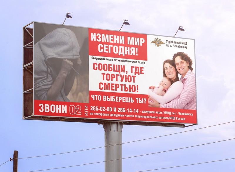 Как рассказали агентству «Урал-пресс-информ» в пресс-службе УМВД России по городу Челябинску, воз