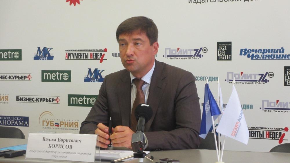 Как сообщил на состоявшейся сегодня в Челябинске пресс-конференции генеральный директор Челябинск