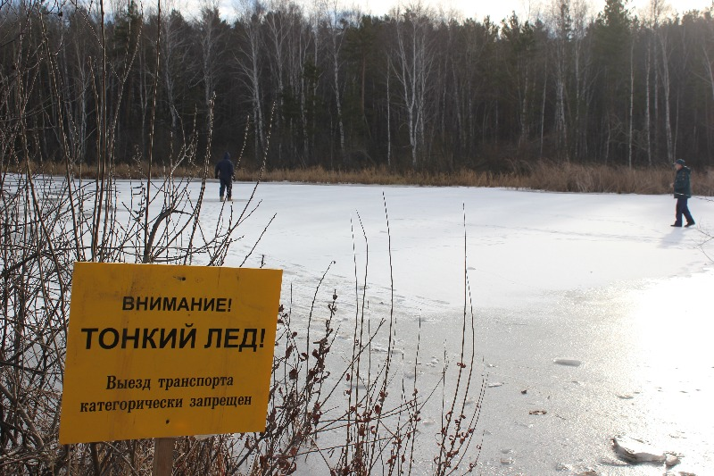 В Озерске (Челябинская область) два рыбака провалились под лед. Один из них госпитализирован с пе