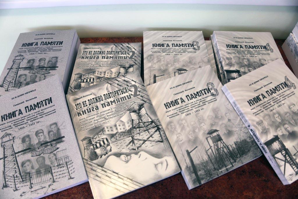 Данное издание является продолжением цикла книг, которые были выпущены в период с 2009 по 2015 го
