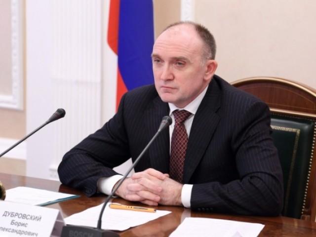 По распоряжению Бориса Дубровского администрация Верхнеуфалейского городского округа получил 97 м