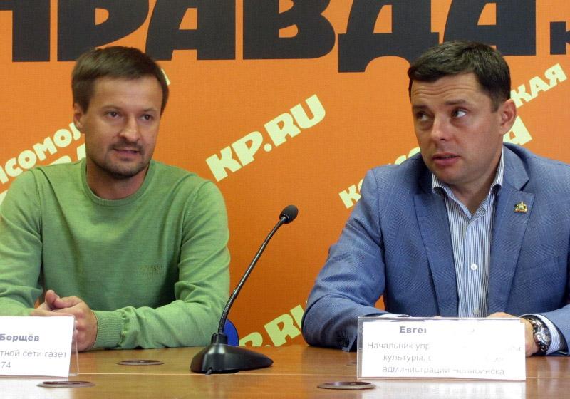 Как сообщил агентству «Урал-пресс-информ» на состоявшейся в Челябинске пресс-конференции генераль