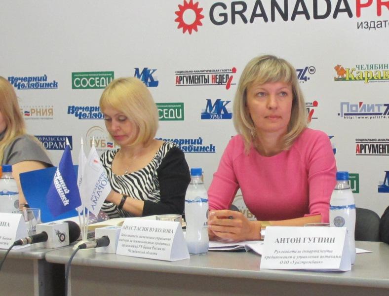 Как сообщила на состоявшейся в Челябинске пресс-конференции «Жизнь взаймы» заместитель начальника