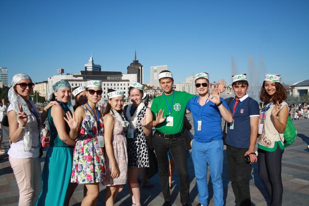 С первого дня для форумчан организовали насыщенную программу. Визитной карточкой столицы Татарста