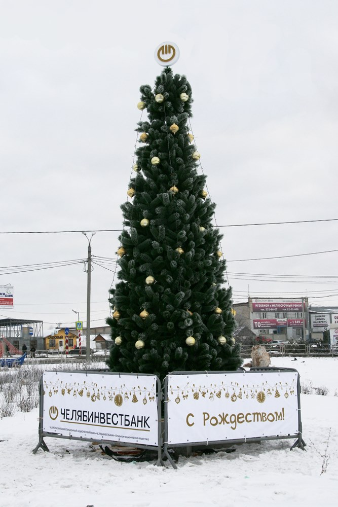 Как сообщили агентству «Урал-пресс-информ» в пресс-службе банка, в минувшие выходные нарядная зим