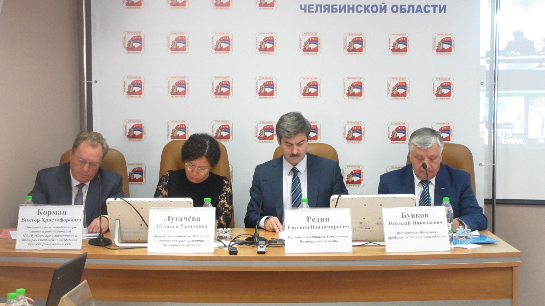 Как сообщил на состоявшемся сегодня в Челябинске расширенном заседании областной трехсторонней ко