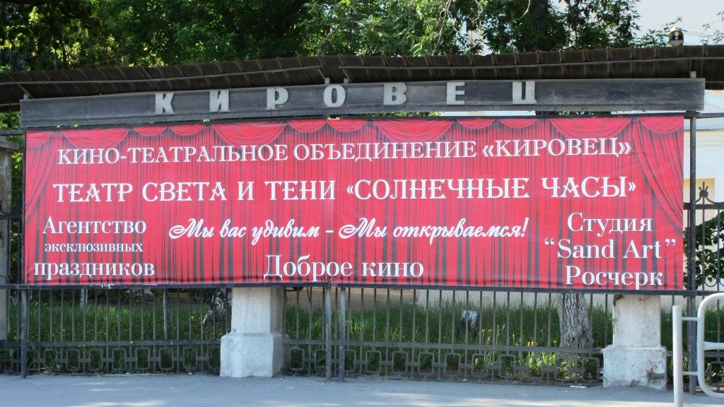 22 июня в 3 часа 30 минут начнется «Вахта памяти» (Мемориал Скорбящим Матерям). 22 июня в