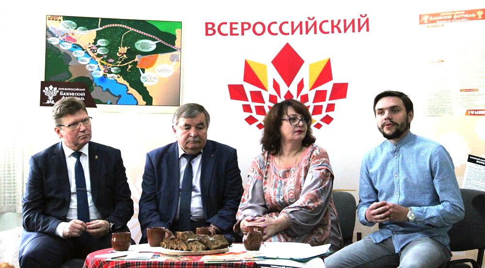 В конце текущей недели, 21-23 июня, в селе Демарино Пластовского района (Челябинская область) сос