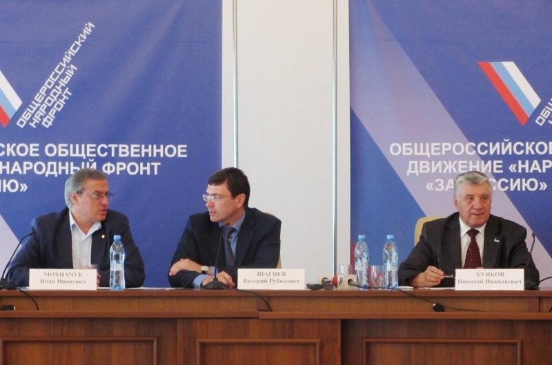 По словам председателя учредительного собрания челябинского отделения Народного фронта, директора